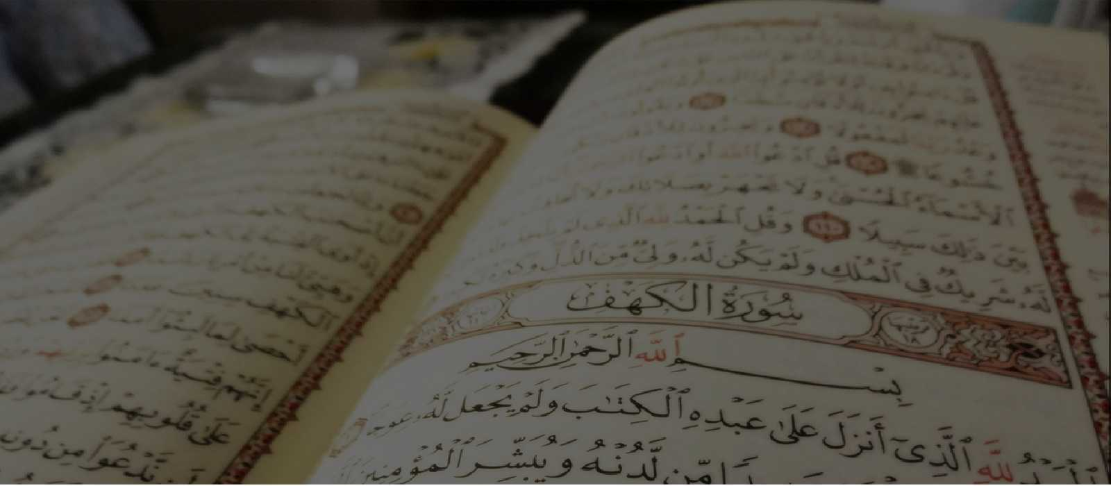 quran online teaching